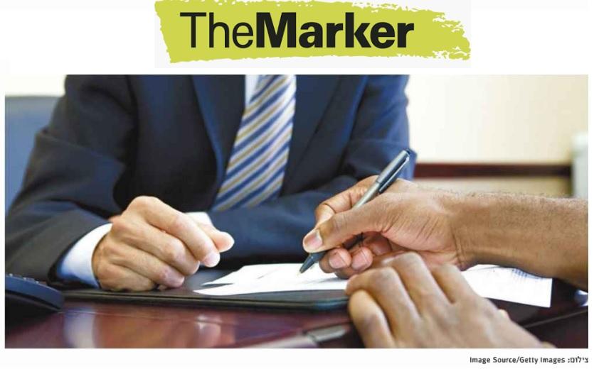 """דה מרקר : """"המסקנה מרפורמת הדירוג הישראלים במינוס אבל פורעים חובות כמו שעון"""""""